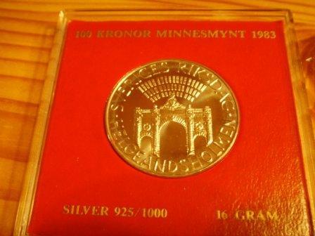200 kr minnesmynt 1980
